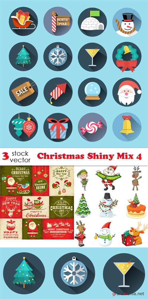 Vectors - Christmas Shiny Mix 4