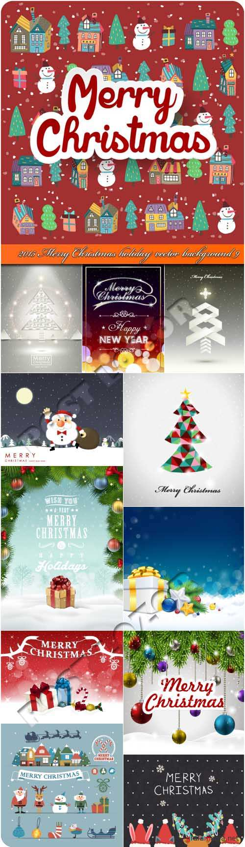2015 Merry Christmas holiday vector background 9