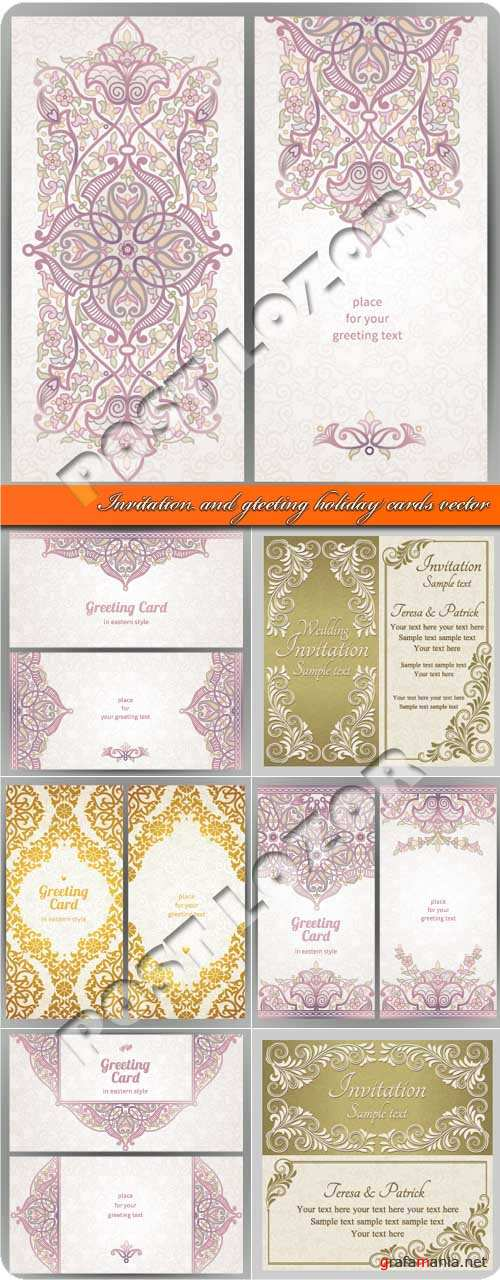 Invitation and gteeting holiday cards vector