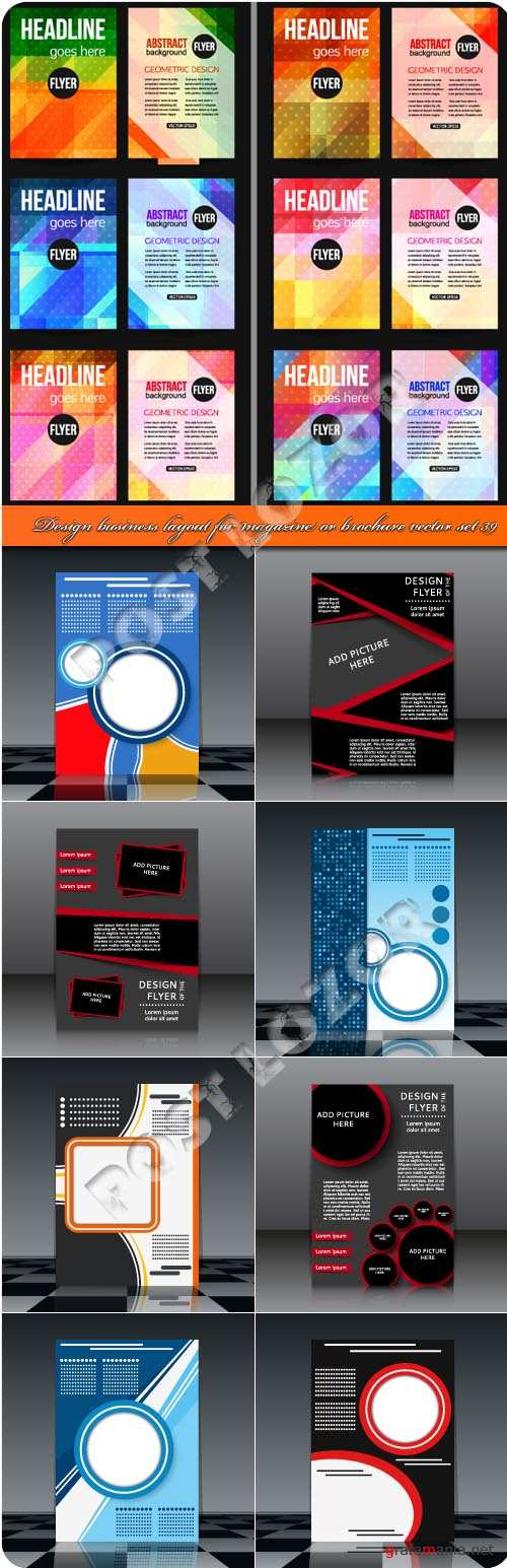 Design business layout for magazine or brochure vector set 39