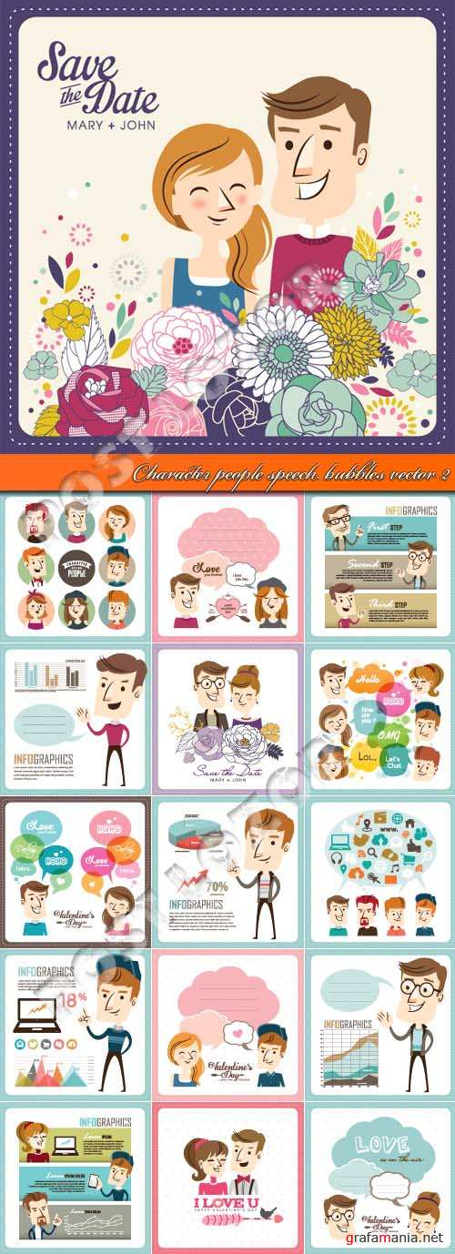 Character people speech bubbles vector 2