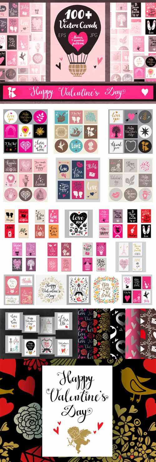 100 + Valentine's Day Vector Cards - 517039