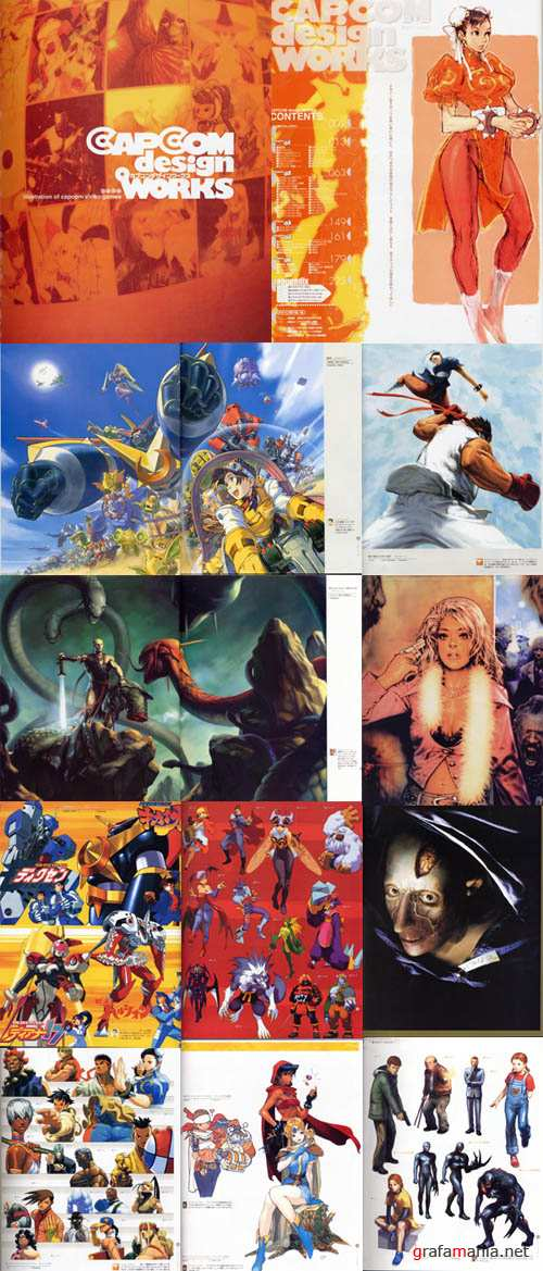 Capcom Design Works (artbook)