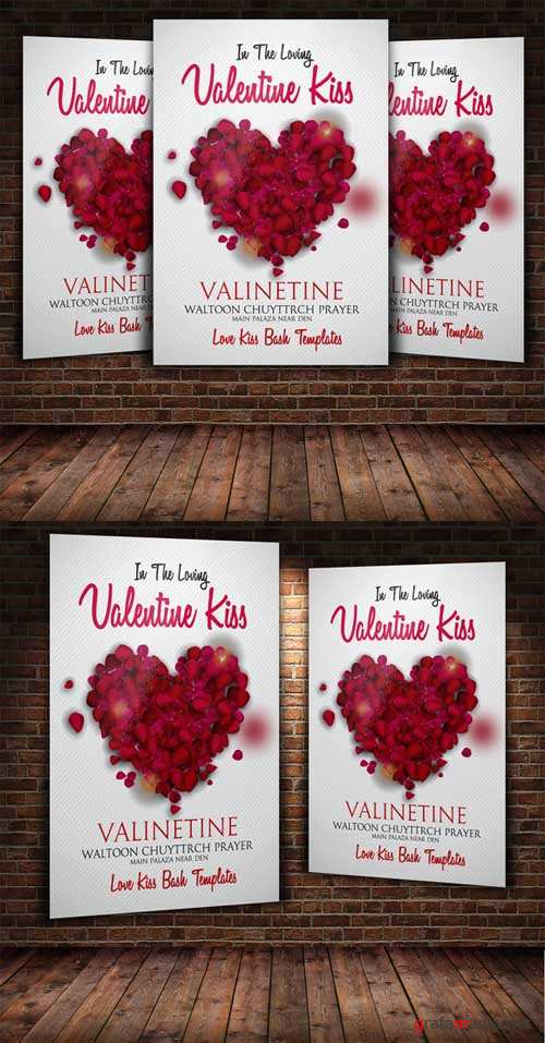 Valentine Day Party Flyer - 510474