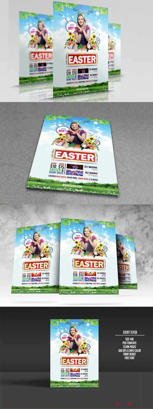 Easter Party Flyer Template - 209696