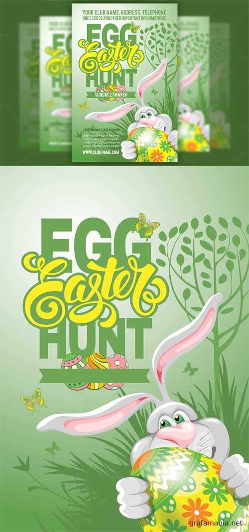 Easter Egg Hunt Flyer Template - 555097
