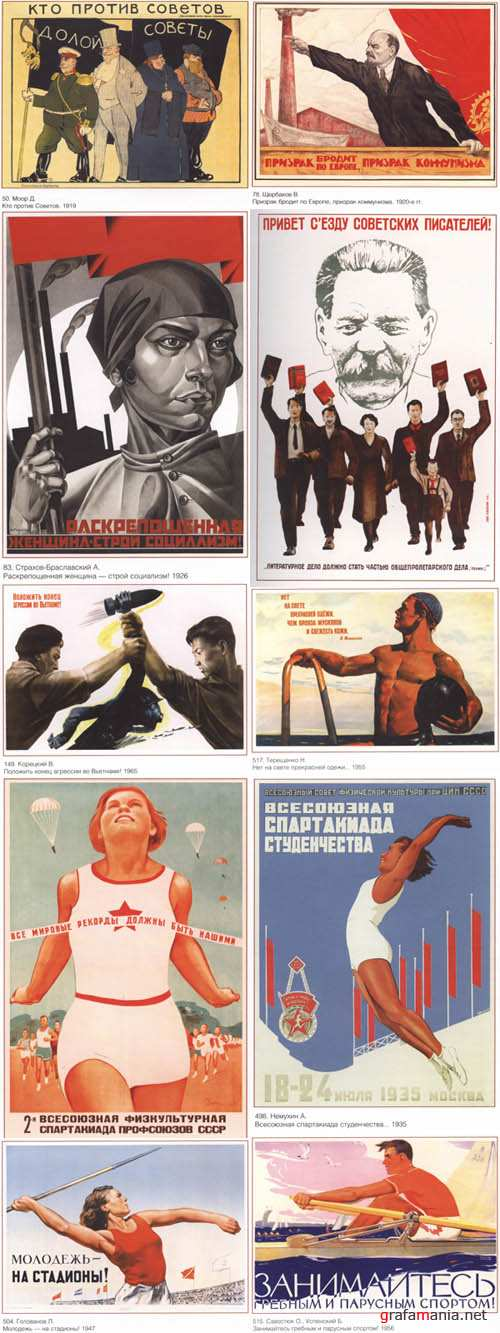 Soviet Political Posters p.4