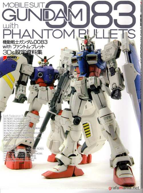 Mobile Suit Gundam 0083 - With Pantom Bullets