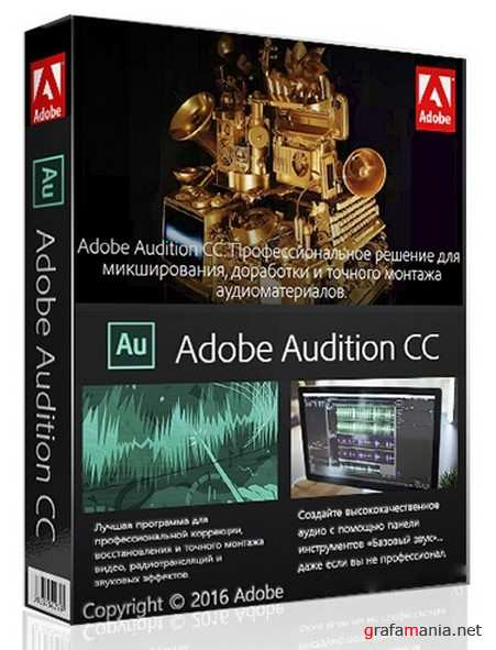 Adobe Audition CC 2017 r/0.2 10.0.2.27 RePack + Portable
