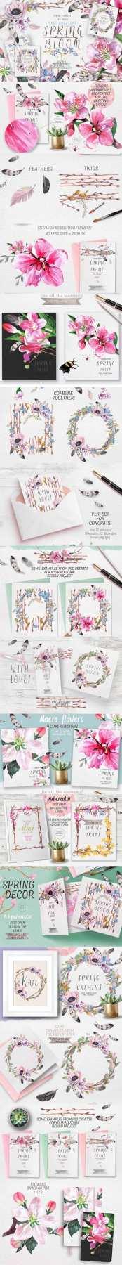 Spring bloom set 80 PNG 1358992