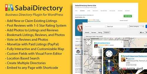 CodeCanyon - Sabai Directory v1.3.39 - plugin for WordPress - 4505485