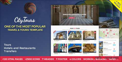 ThemeForest - CityTours v3.2 - City Tours, Tour Tickets and Guides - 10715647