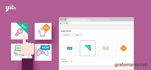 YiThemes - YITH WooCommerce Badge Management v1.3.3