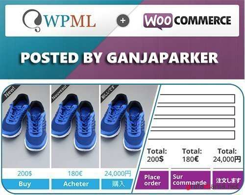 WPML - WooCommerce Multilingual v4.1.4