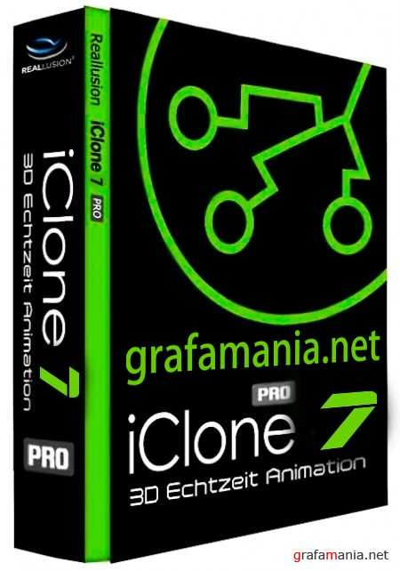 iClone Pro r.7.0.0619.1(win x64 bit) + Resource Pack