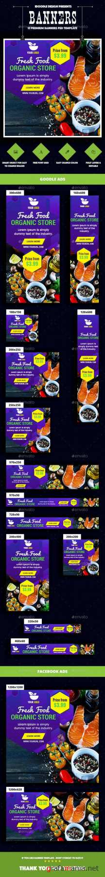 Food & Restaurant Banners Ad 20152901