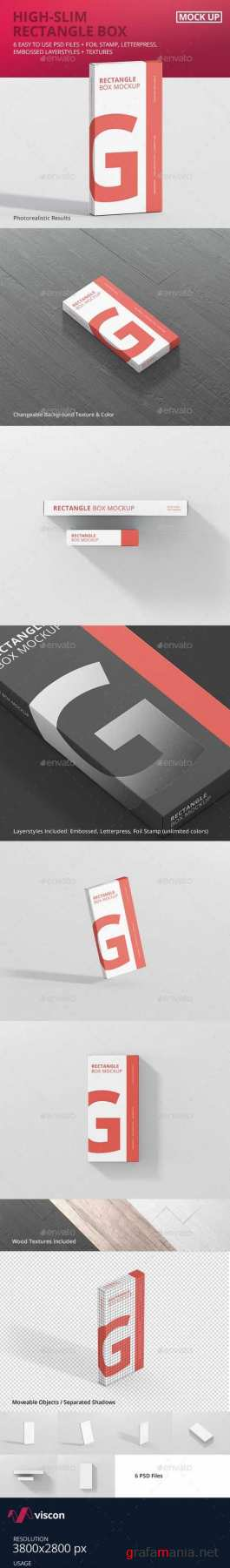GR - Box Mockup - High Slim Rectangle 20991708