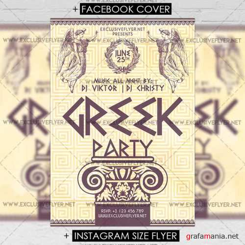 Premium A5 Flyer Template - Greek Party