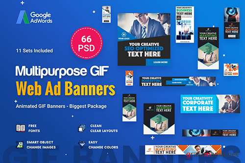 Animated GIF Multipurpose Banner Ad - 66 PSD