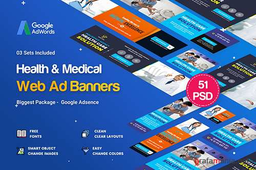 Health & Medical Banners Ad - 51 PSD