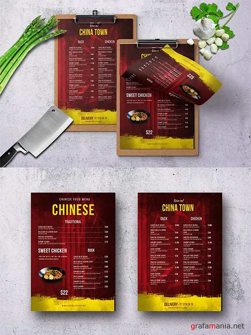 Chinese A4 & US Letter Single Page Food Menu Vol 2