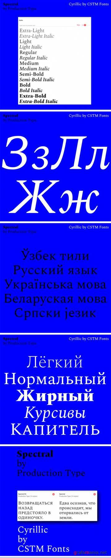 Spectral Font Family [with Cyrillic Support]