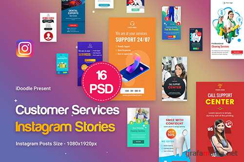 PSD Multipurpose Customer Services Stories