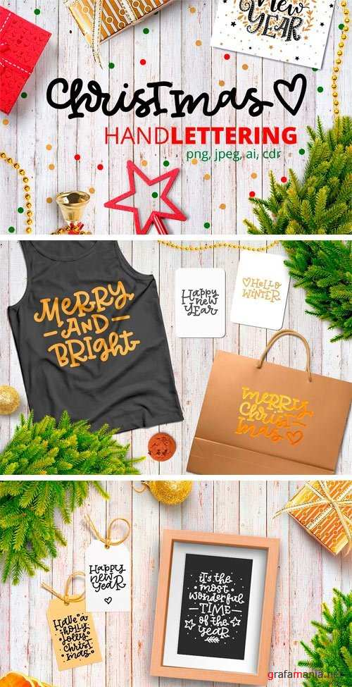 CM - Christmas and New Year Lettering 2163453