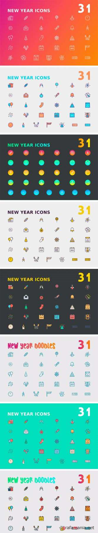 CM - New Year Icon Bundle 2131423