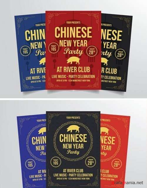 Chinese New Year Flyer Template Bundle
