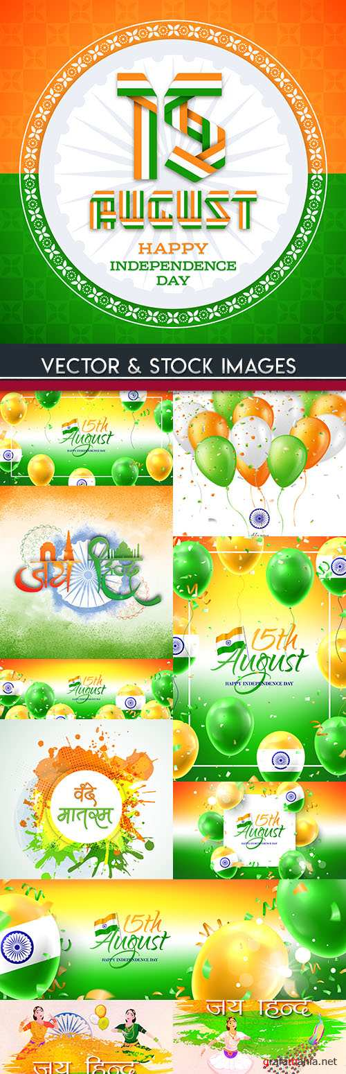 India day independence 15 august poster illustration
