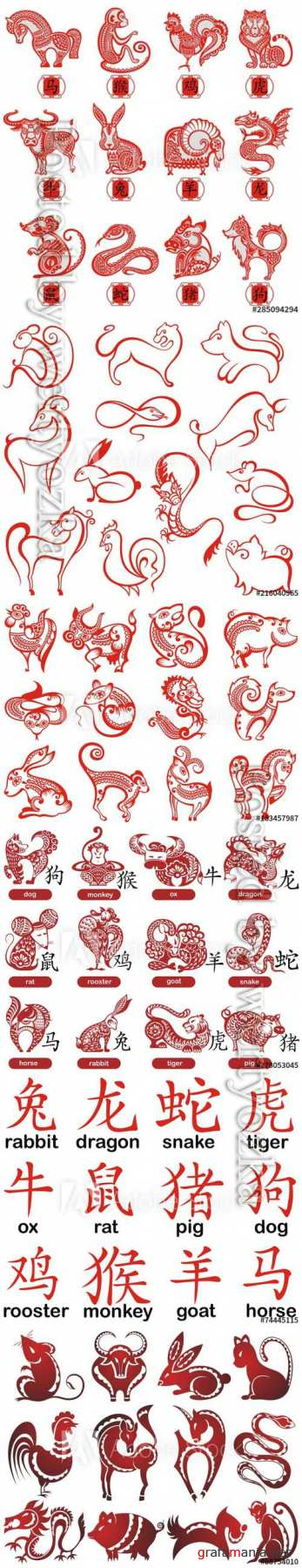 12 Chinese zodiac vector signs