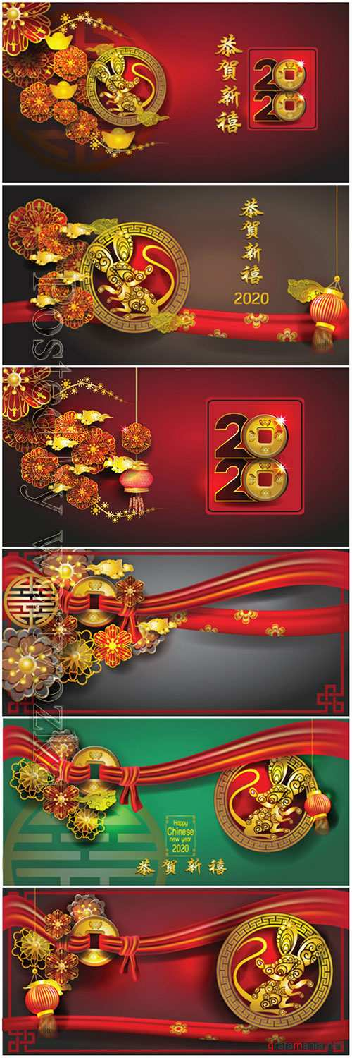 Happy chinese new year 2020, holiday vector with year of rat # 3