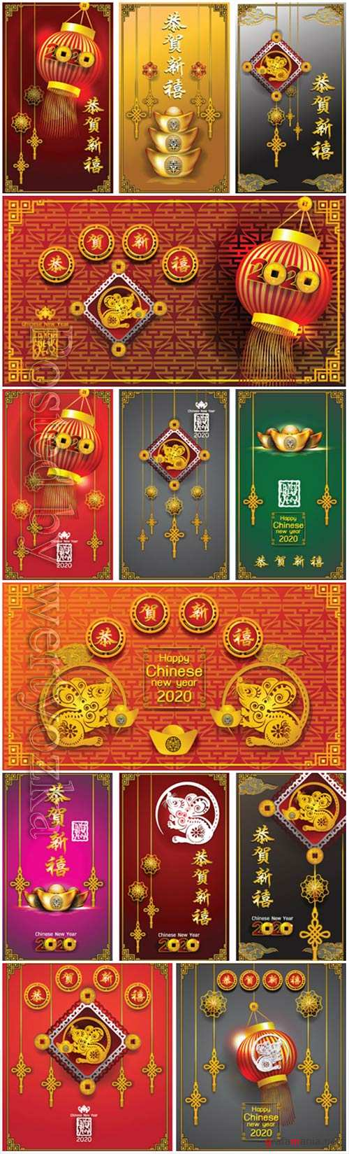 Happy chinese new year 2020, holiday vector with year of rat # 5