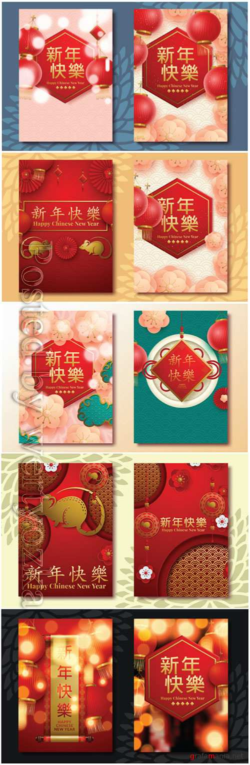 Happy chinese new year 2020, holiday vector with year of rat # 8