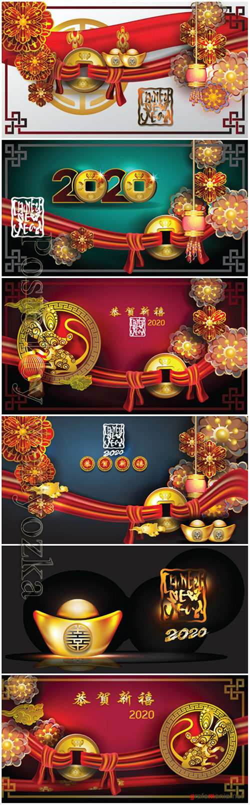 Happy chinese new year 2020, holiday vector with year of rat # 4
