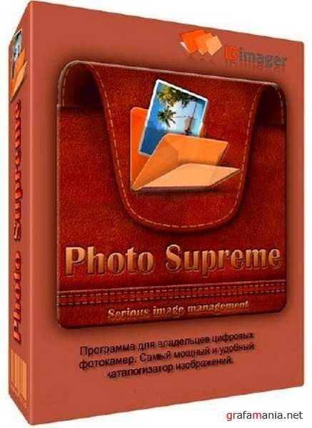 IdImager Photo Supreme 5.2.0.2562 (x86/x64)