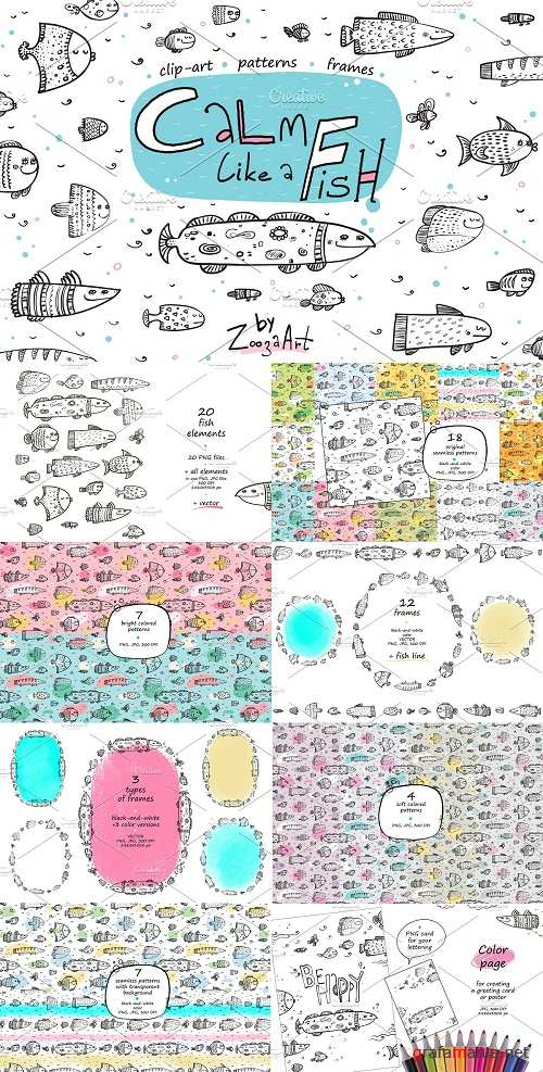 Calm like a Fish: clip-art, patterns - 4479295
