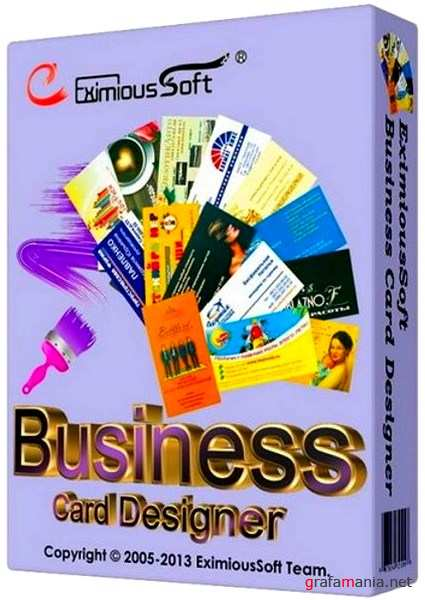 EximiousSoft Business Card Designer Pro 3.26 + Portable