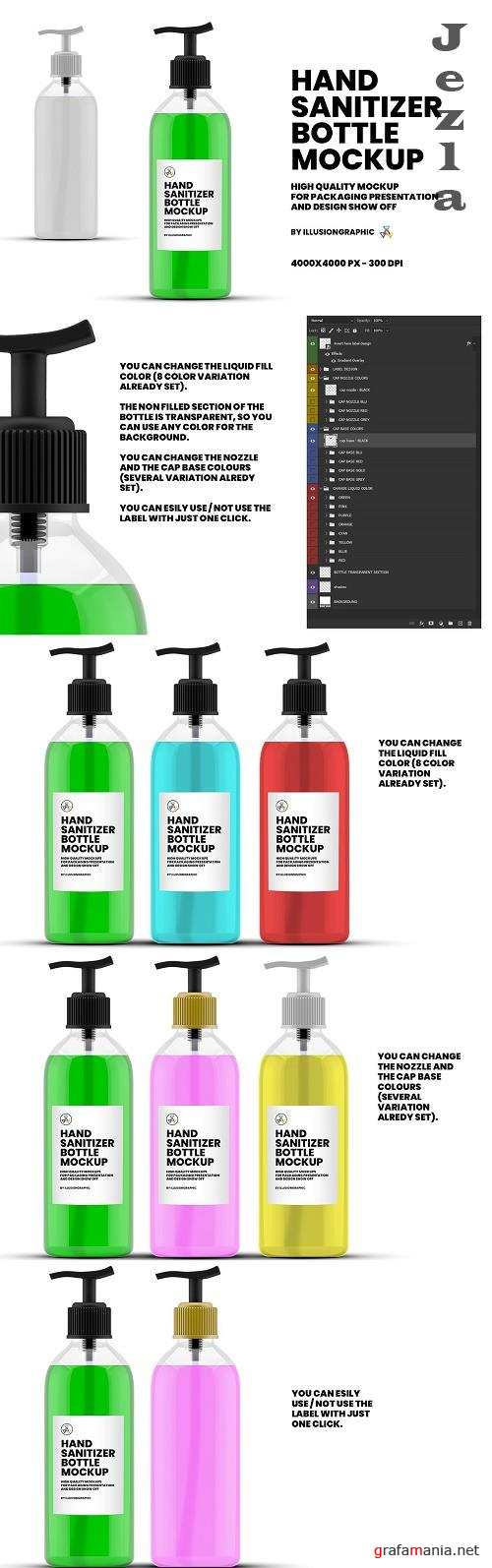 Hand Sanitizer Bottle Mockup - 4795093