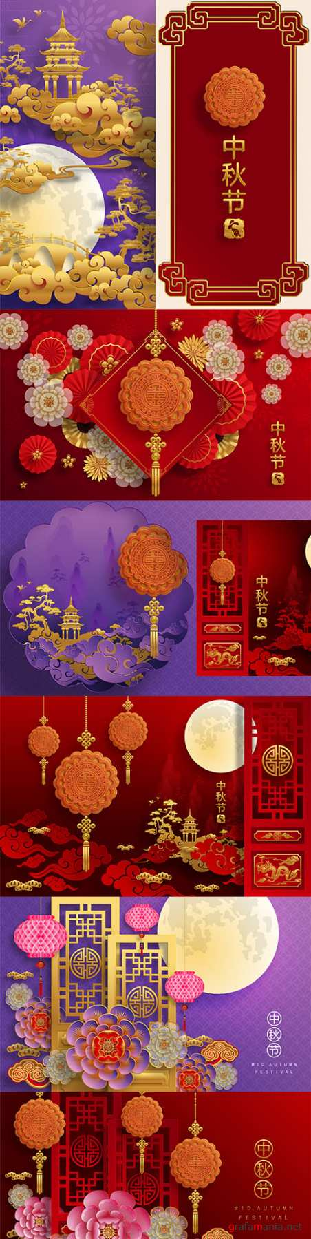 Mid autumn festival bright colourful illustrations