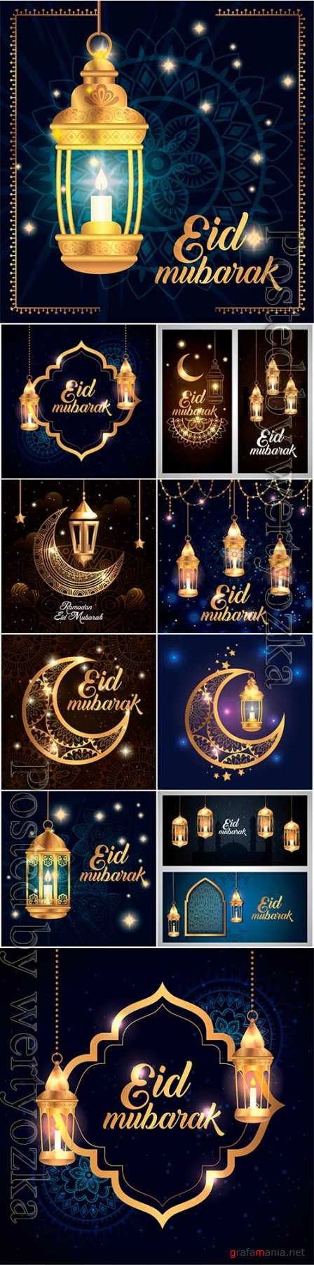 Eid mubarak poster with lantern hanging and decoration vector illustration