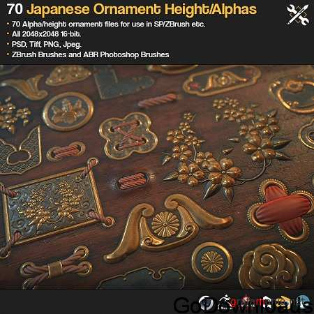 70 Japanese Ornament Alphas