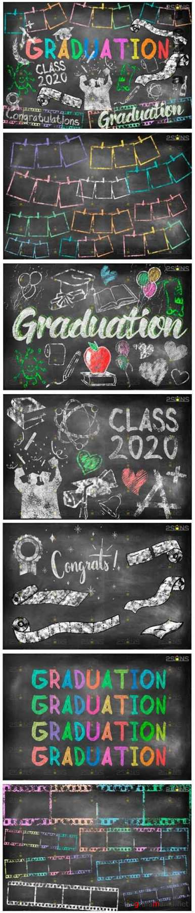 Overlay Graduation Sidewalk Chalk Art - 617277