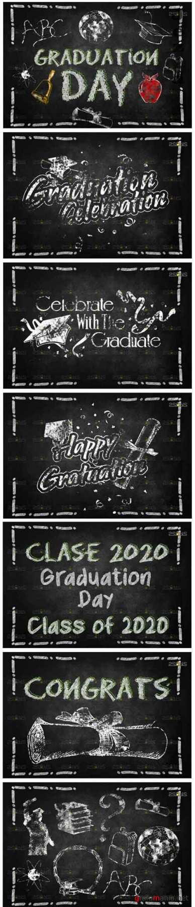 Overlay Graduation Sidewalk Chalk Art - 617282