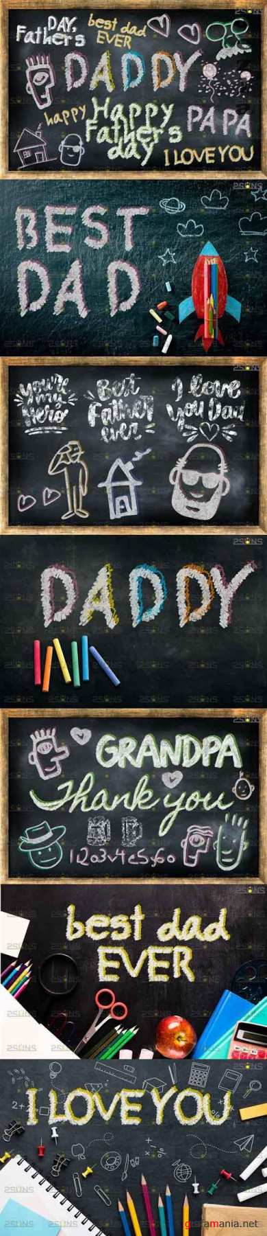 Overlay Father's day Sidewalk Chalk art - 617299