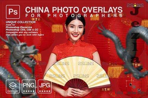 Lunar New Year photo overlay China png V1 - 1223509