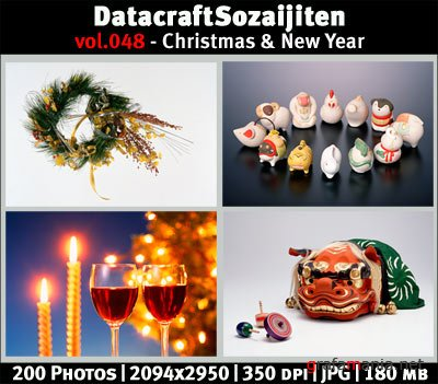 Datacraft Vol.048 - Christmas & New Year