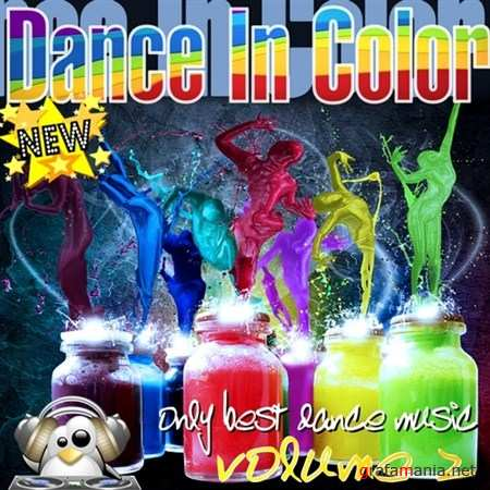 Dance In Color vol.2 (2012)