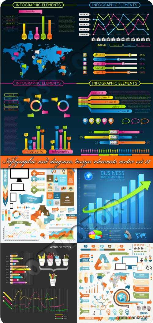 Инфографики и диаграммы часть 57 | Infographic and diagram design elements vector set 57